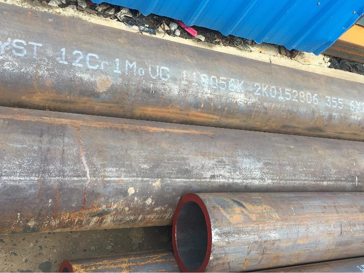 12cr1mov无缝钢管